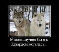 Оля Иванова, 3 июля , Уфа, id115775517