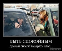 Дитя Разврата, 7 августа , Екатеринбург, id130511471