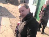 Ирина Хижняк, 3 января , Снигиревка, id147594738