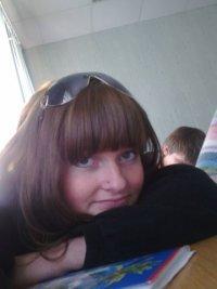 Виктория Ступина, 9 мая , Киев, id91450047