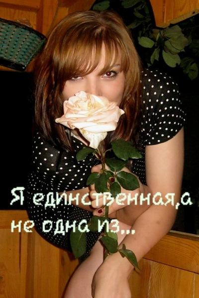 Анастасия Джабраилова, 29 января 1992, Тюмень, id19352002