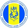 Ассоциация спортивного танца Украины (АСТУ)