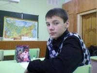 Егор Депцов, 14 августа , Саранск, id112781550
