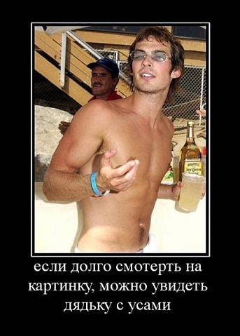 http://cs9353.vkontakte.ru/u11449044/104270205/x_38f1400e.jpg