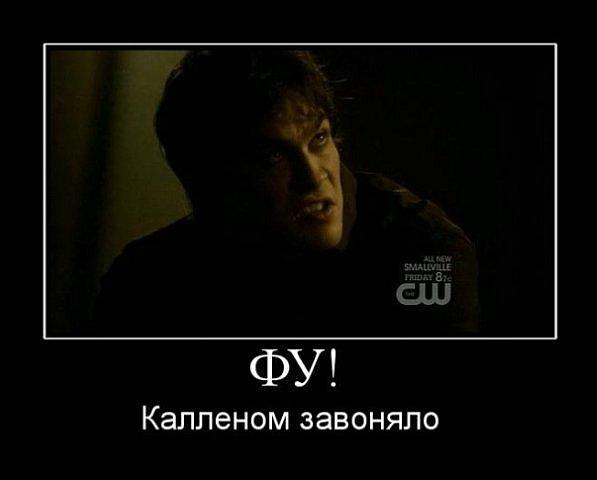 http://cs9353.vkontakte.ru/u11449044/104270205/x_69745e9f.jpg