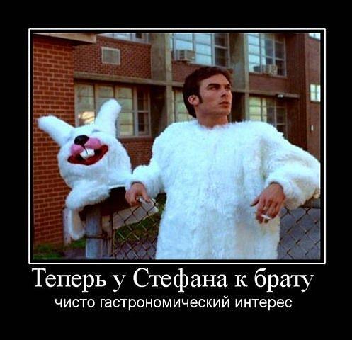 http://cs9353.vkontakte.ru/u11449044/104270205/x_6c73fbbe.jpg