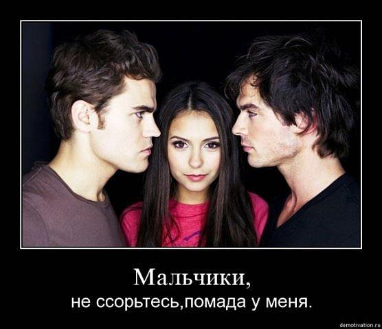 http://cs9353.vkontakte.ru/u11449044/104270205/x_a4a6a8f4.jpg