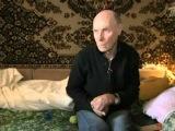 Юрий Дубровин ― отрывок из передачи