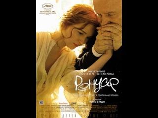 Фильм «Ренуар. Последняя любовь» на Now.ru