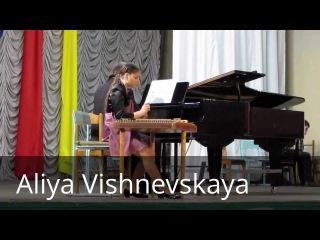Алия Вишневская CIMBALY-педагог Анна Немцева.Иттуральде «Маленький чардаш»