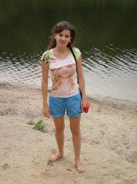 Кристина Белоусова, 6 августа , Заинск, id94851274