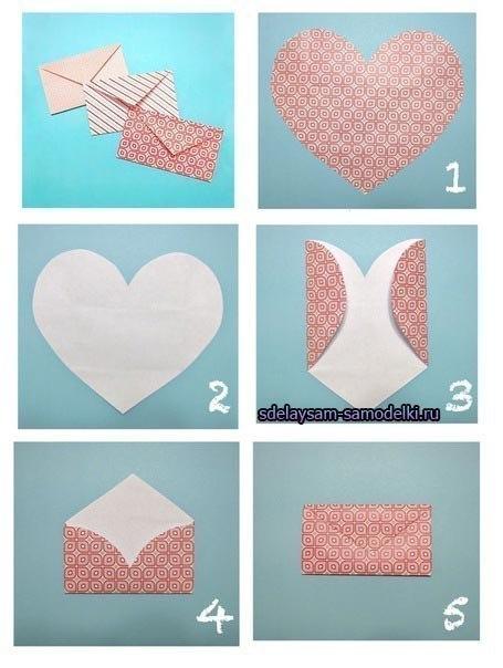 Как сделать конверт из бумаги своими руками фото поэтапно