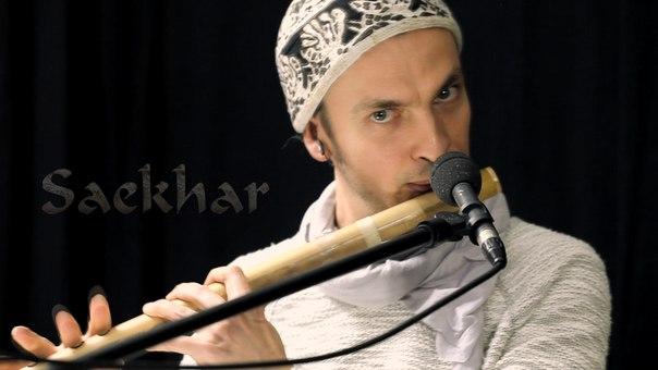 Saekhar