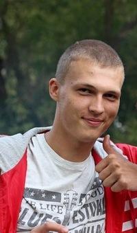 Дмитрий Черкашин, 14 июля 1994, Тимашевск, id201885672