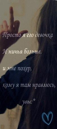 Ангелина Гареева, 5 августа , Киев, id228269900