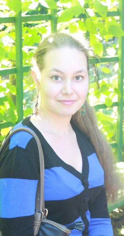 Тамара Михайловна, 17 мая 1990, Екатеринбург, id32350923