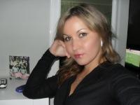 Kristina Oleshchuk, 7 октября 1986, Санкт-Петербург, id109904191