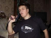 Дмитрий Ляхов, 24 марта , Саратов, id110676631