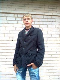 Николай Крупко, 16 декабря 1992, Слоним, id122366837