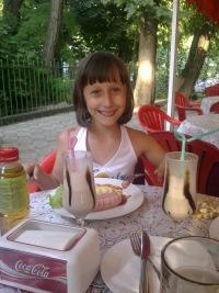Юлия Лубенец, 29 января 1999, Москва, id154586066