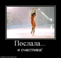 Ирина Власова, 26 июня 1995, Заводоуковск, id61051766