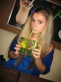 Дарина Карых, 17 июня 1990, Харьков, id75918820