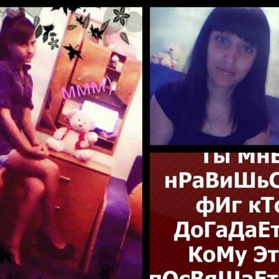 Анжелика Кожемякина, 31 августа , Макеевка, id221991097