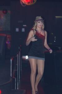 Марина Камнева, 5 апреля 1995, Киев, id152567322