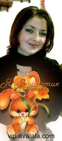 Алёна Николаевна