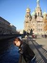Виктория Гречина. Фото №3