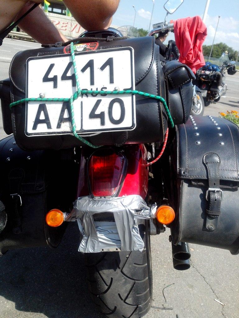 Молдова-Украина AQxhY67X8Z4