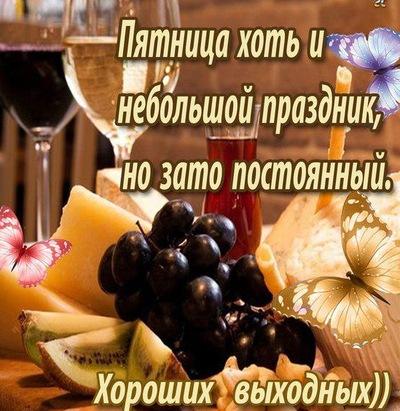 Марина Сагайдак, 20 марта , Днепропетровск, id188923771