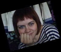 Алена Дробышева, 13 августа , Йошкар-Ола, id102095088