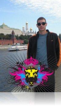 Иван Чернавский, 11 марта , Вологда, id20074294