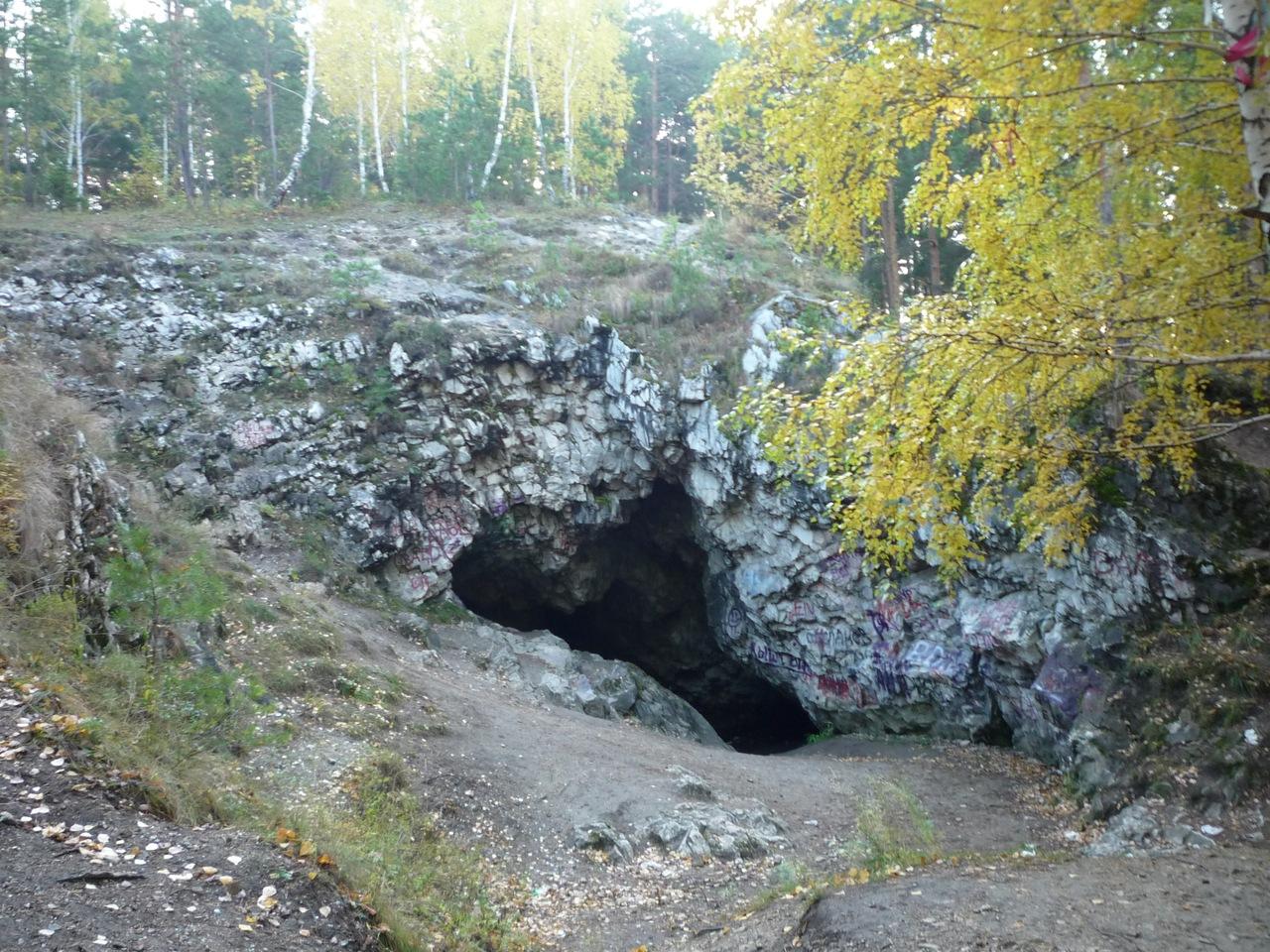Мраморная пещера Сугомак (20.12.2015)