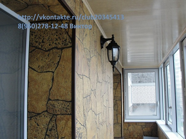 Отделка балкона X_3bc61a7c