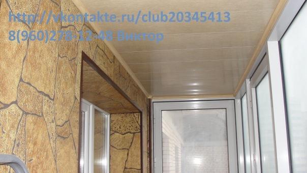 Отделка балкона X_3fa7aebd