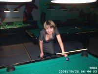 Ксения Верещагина, 7 февраля , Владикавказ, id52889327