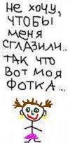Фазенда Фазендовна, 28 августа 1986, Луганск, id68521797