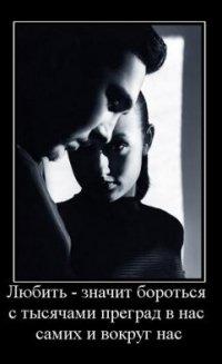 Ирина Алёхина, 25 июля , Казань, id86881892