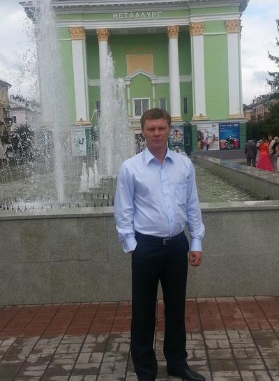 Виталий Билошенко, 13 декабря 1984, Харьков, id147216448