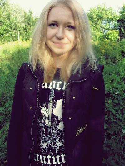 Карина Семёнова, 14 июля , Калининград, id94945515