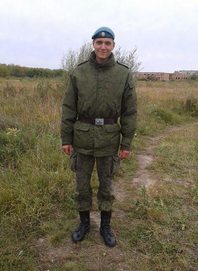 Илья Гейгер, 29 июня 1994, Йошкар-Ола, id34511672