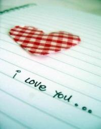 Любов це життя