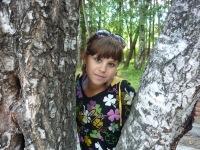 Сева Талыбова, 3 сентября , Краснокамск, id107708077