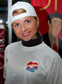Виктория Колобкова, Аштарак