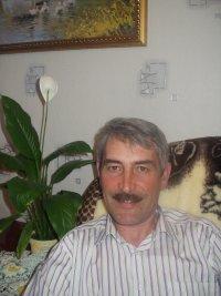 Валерий Петров, 15 февраля 1966, Пермь, id71855351