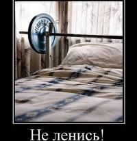 Евгений Прудников, 9 декабря , Сургут, id2426780