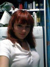 Анфиска Копейкина, id111534704