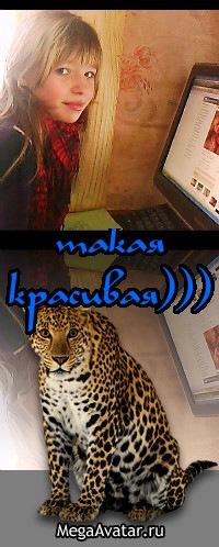Юляфка Лебедева, 24 марта 1998, Клин, id127281521